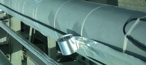 ATE-180 скотч алюминиевый